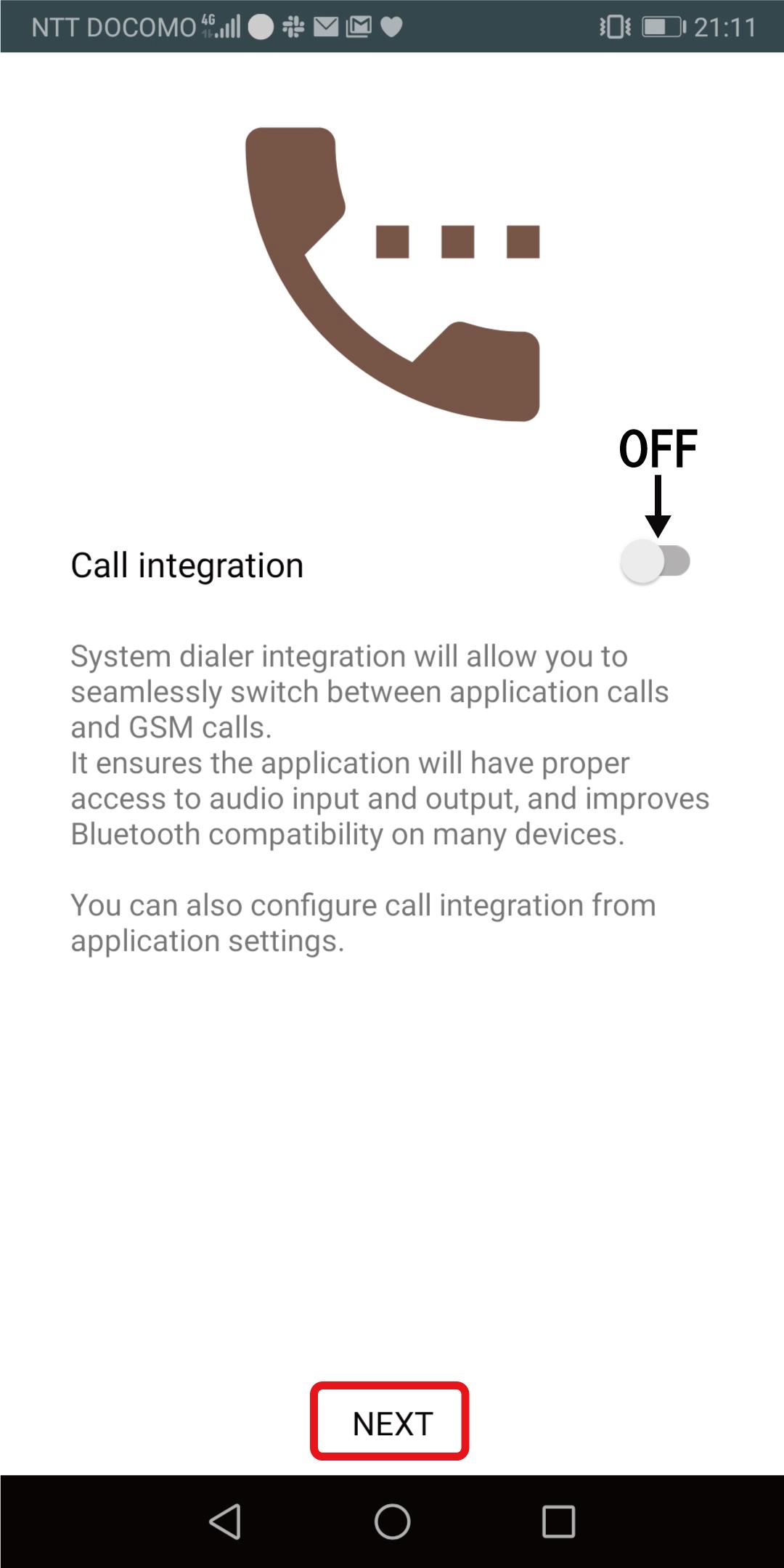 アクロビッツソフトフォンの電話キーパッドに戻った時の画面